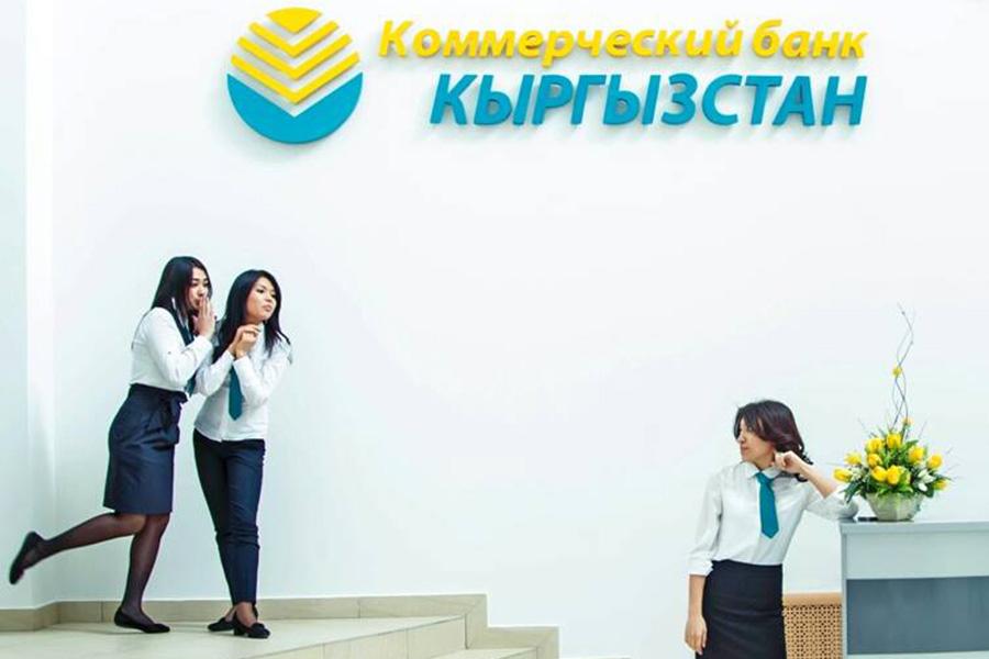 Галстуки для Кыргызстан банка