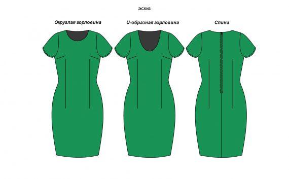 Платье приталенное с рукавами для промоутеров
