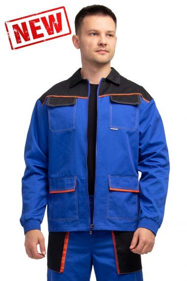 Спец. куртка