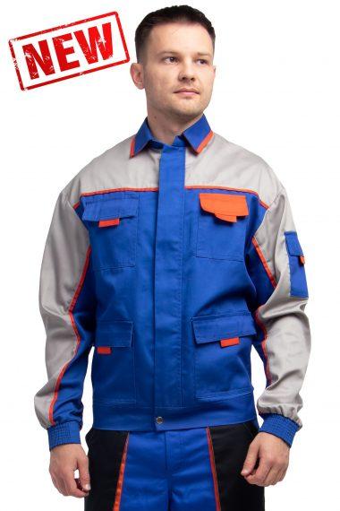Спец куртка Ультрамарин