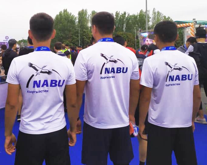 Футболки для забега команды NABU
