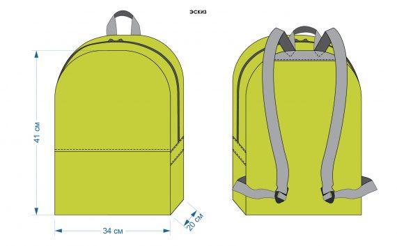 Рюкзак-трансформер складной для промо-подарка