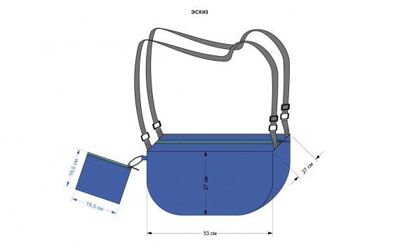 Спротивная сумка-трансформер