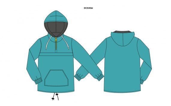 Куртка-ветровка мужская влагостойкая
