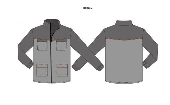 Куртка утепленная для сотрудников СТО