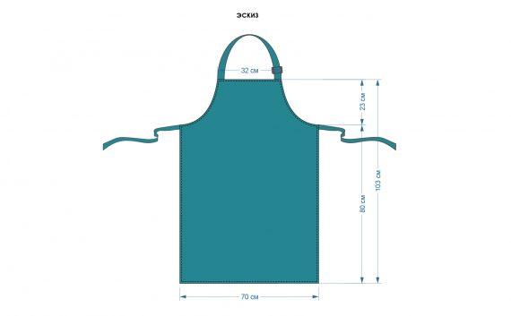 Фартук для посудомойщика