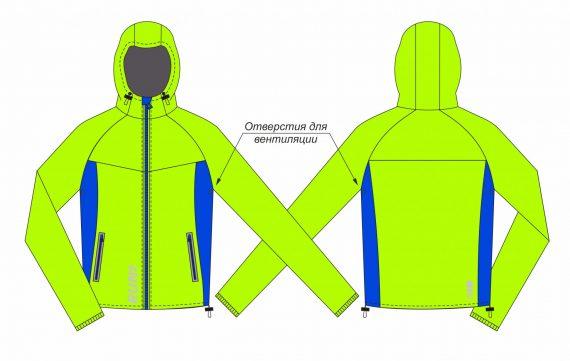 Куртка-ветровка мужская для бега